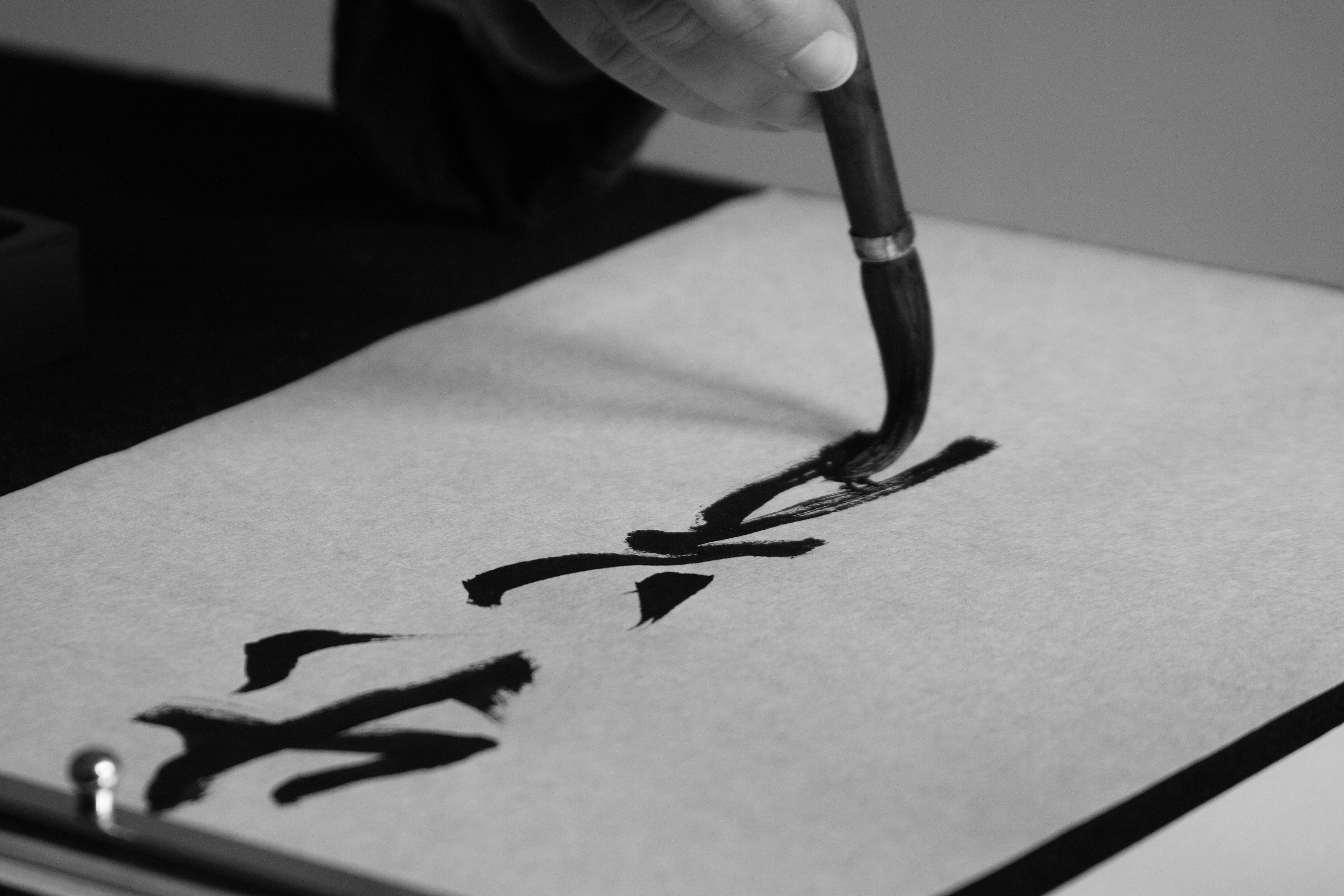 Calligraphie2.jpg